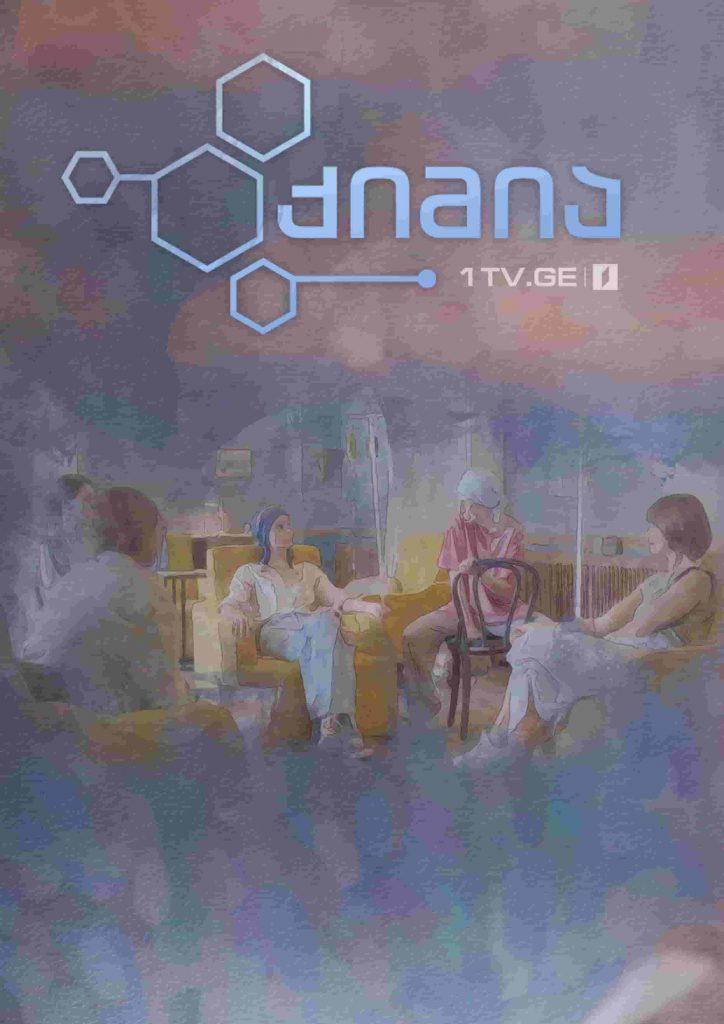 ქიმია (12)