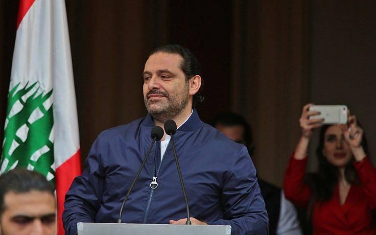 """ლიბანის პრემიერი """"ჰესბოლას""""მოუწოდებს, შეწყვიტოს რეგიონში არსებულ კონფლიქტში მონაწილეობა და ნეიტრალური პოზიცია დაიკავოს"""