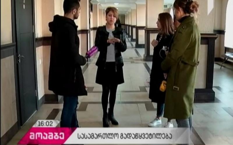 Тбилисский городской суд не удовлетворил иск оппозиционных партий