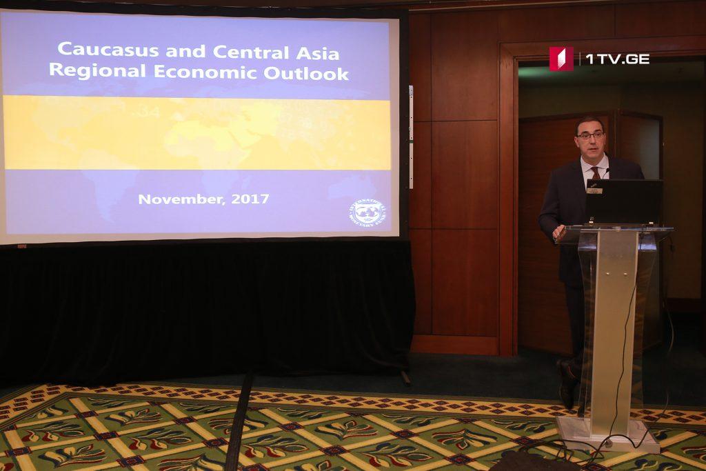 МВФ повысил свой прогноз экономического роста Грузии на 2017 год  до 4,3%