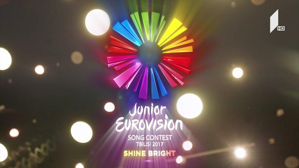 საბავშვო ევროვიზია 2017 - ბილეთებიtkt.ge-ზე