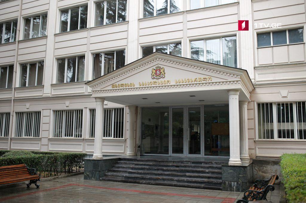 Апелляционный суд признал Г. Дж. виновным в групповом, умышленном убийстве несовершеннолетнего Давида Саралидзе