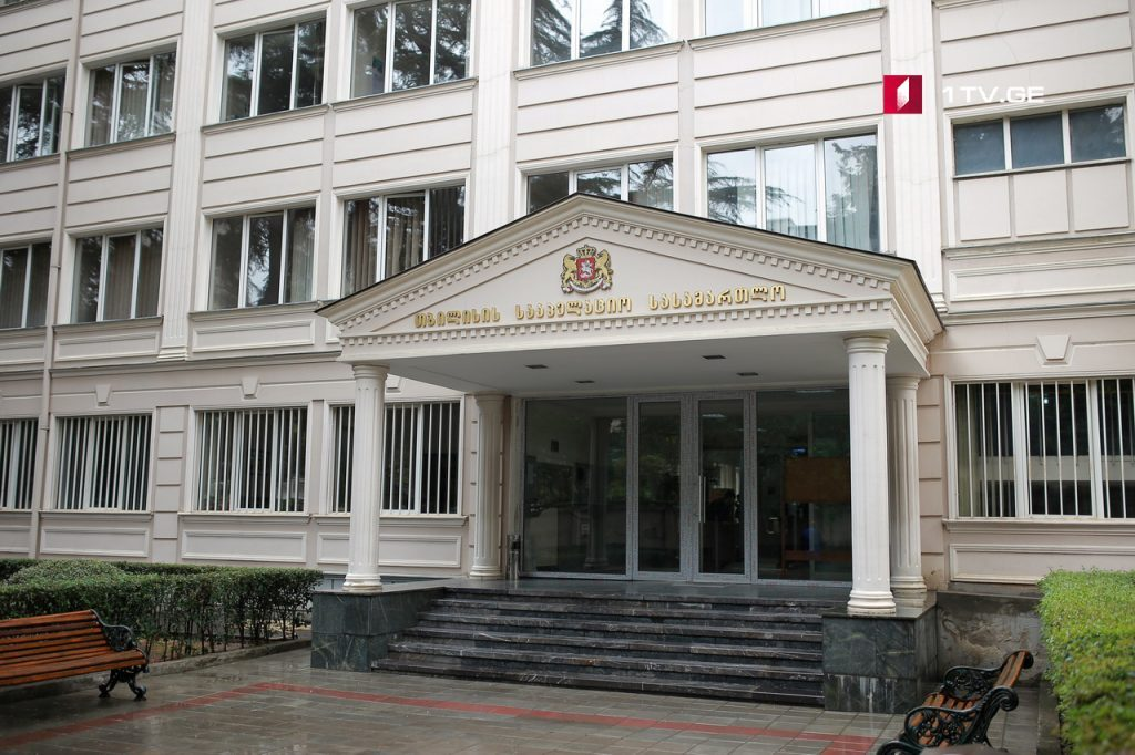 Апелляционный суд не удовлетворил  объединенный иск оппозиции о признании недействительными результатов выборов мэра Тбилиси и  столичного сакребуло