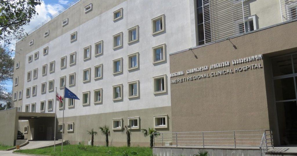 Молодая женщина скончалась в Кутаисской инфекционной больнице от сибирской язвы
