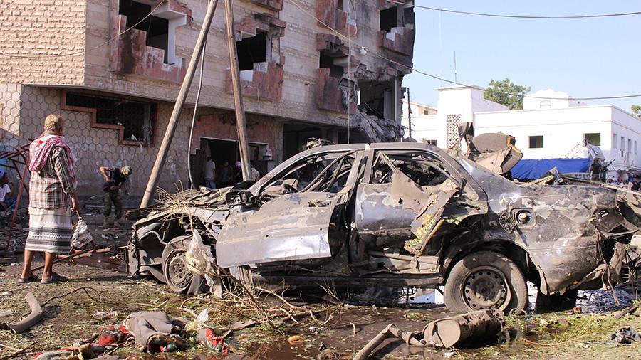 იემენში ტერაქტზე პასუხისმგებლობა ISIS-მა აიღო