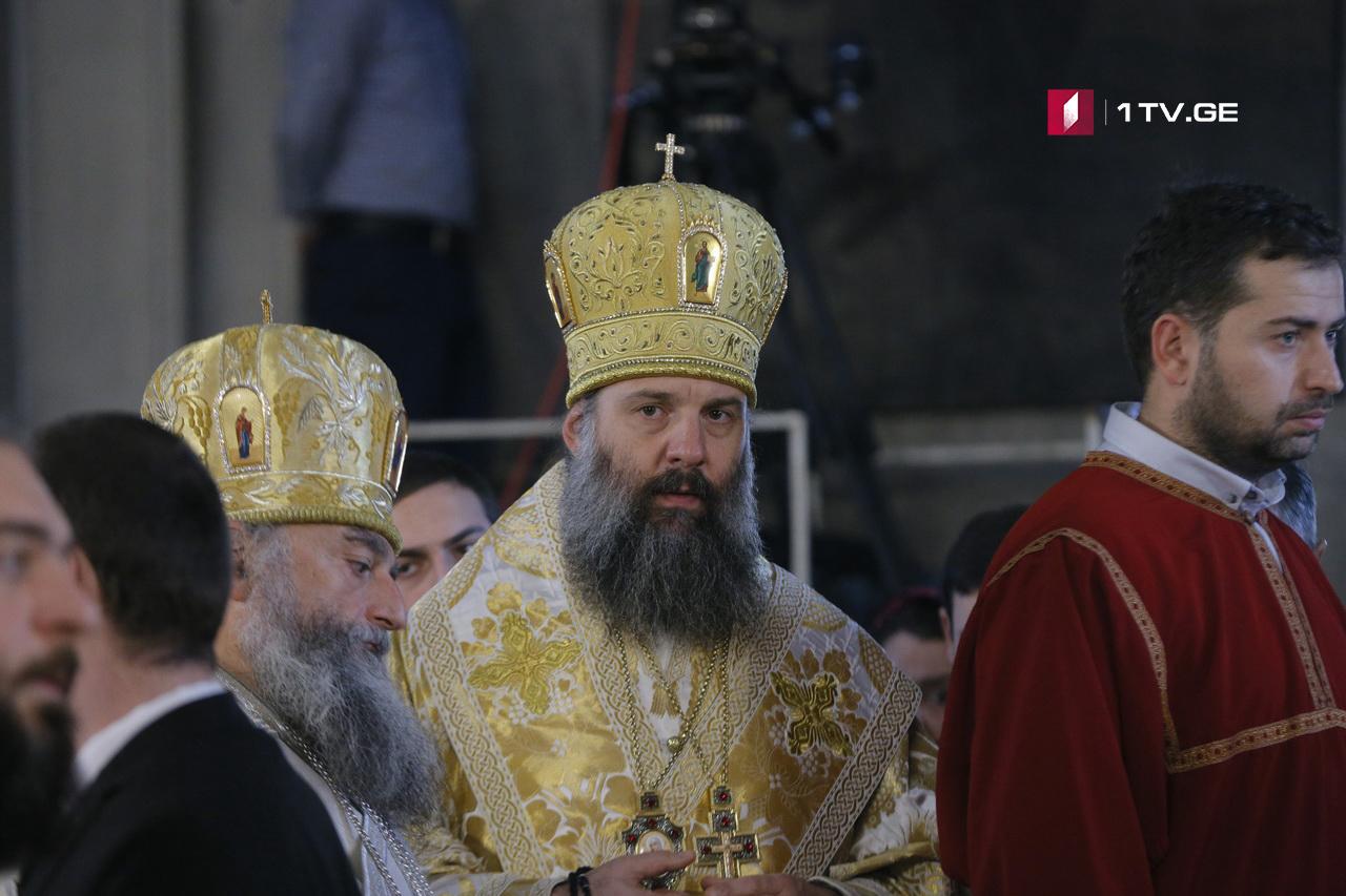 ილია მეორემ სრულიად საქართველოს კათოლიკოს-პატრიარქის მოსაყდრედ მიტროპოლიტი შიო მუჯირი დაასახელა