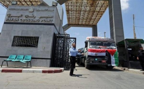 «Համաս»-ը Գազի հատվածում սահմանային կետերի լրիվ վերահսկողությունը փոխանցել է Պաղեստինի վարչությանը
