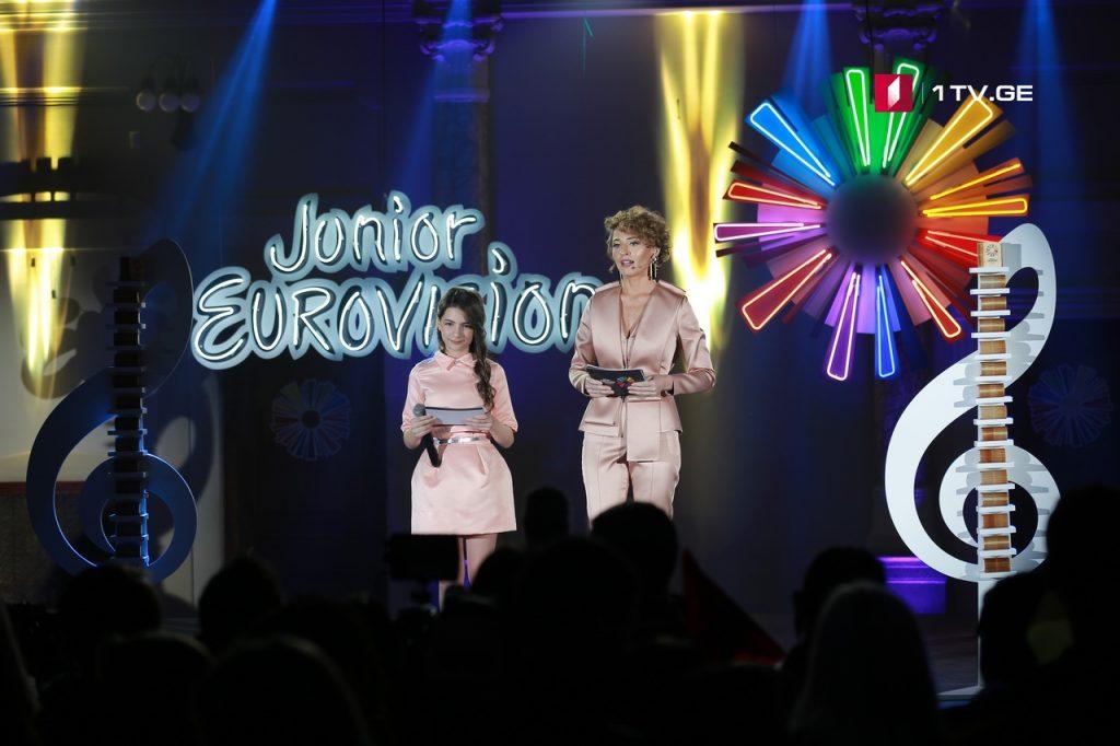 Церемония открытия детского Евровидения – фотоколлаж