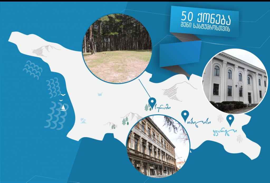 Новые гостиницы в Кварели и Сурами примут туристов