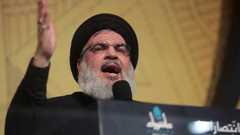 """""""ჰეზბოლა"""" - საუდის არაბეთმა ლიბანს ომი გამოუცხადა"""