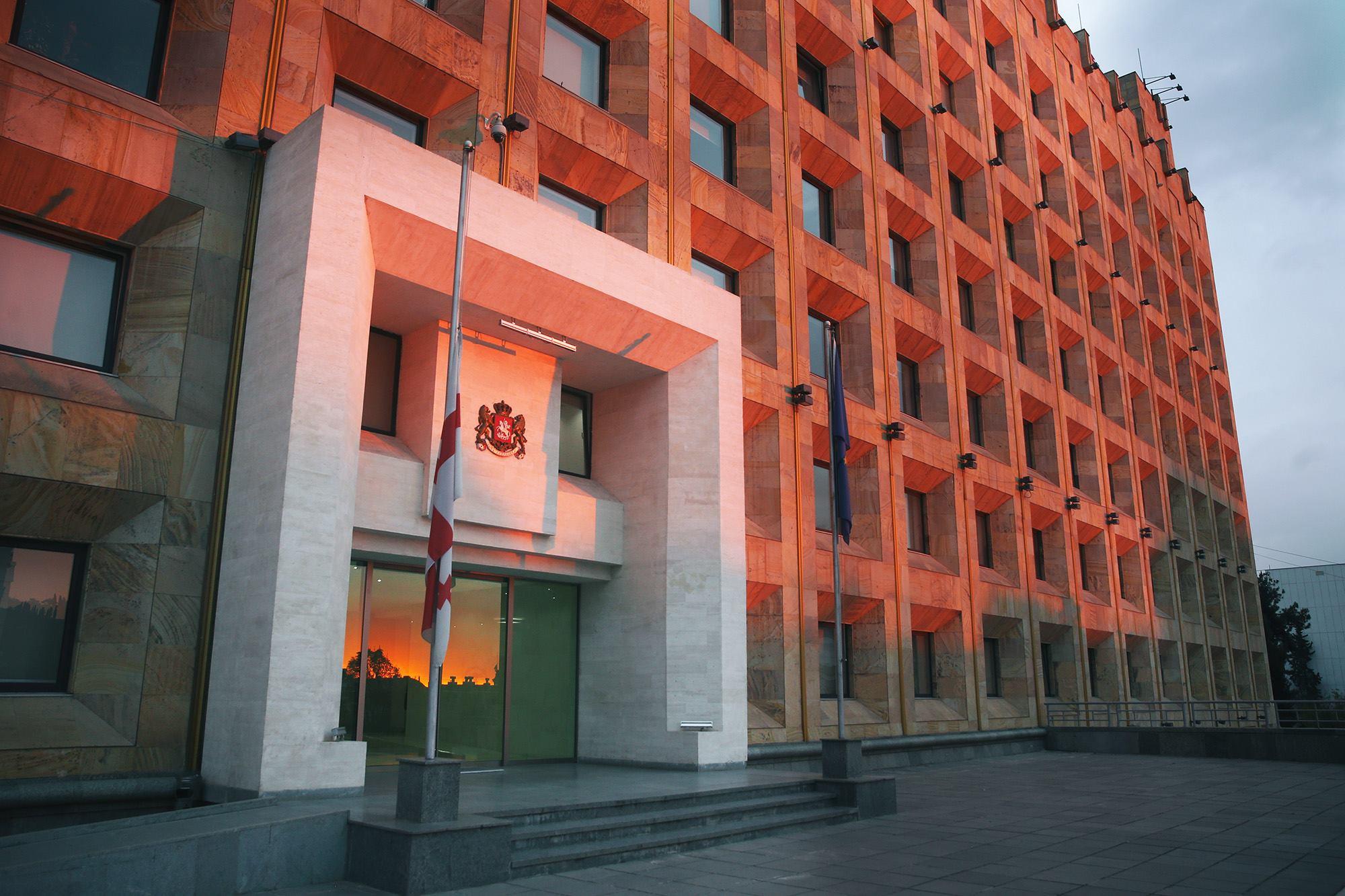 საქართველოს მთავრობის ადმინისტრაციის შენობაზე სახელმწიფო დროშა დაეშვა
