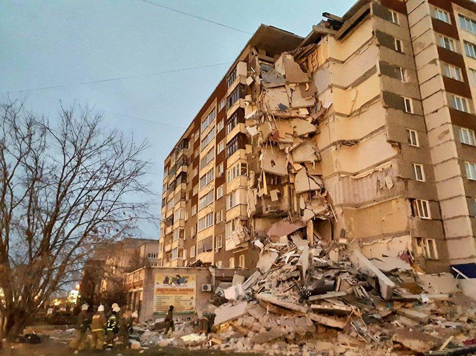 Ռուսաստանի Իժևսկ քաղաքում բնակելի շենք է փլուզվել