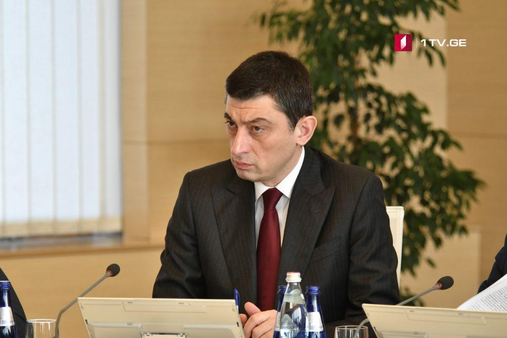 Георгий Гахария – Мы имеем дело с фактом международного терроризма, следственные мероприятия ведутся и за рубежом
