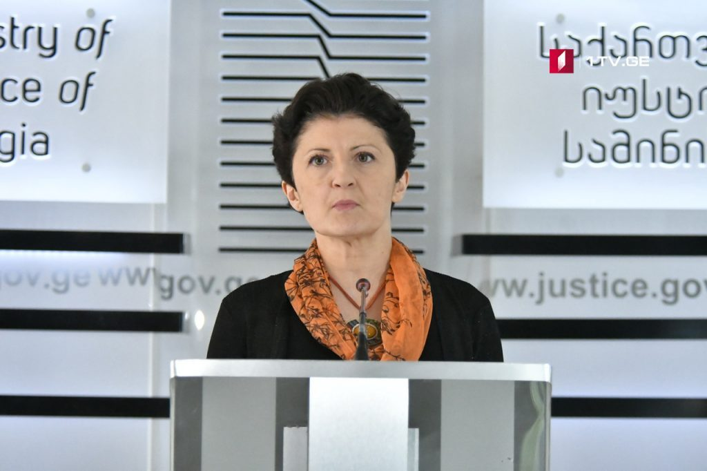 Justice Minister commented about decision of Strasbourg Court into Vano Merabishvili's case