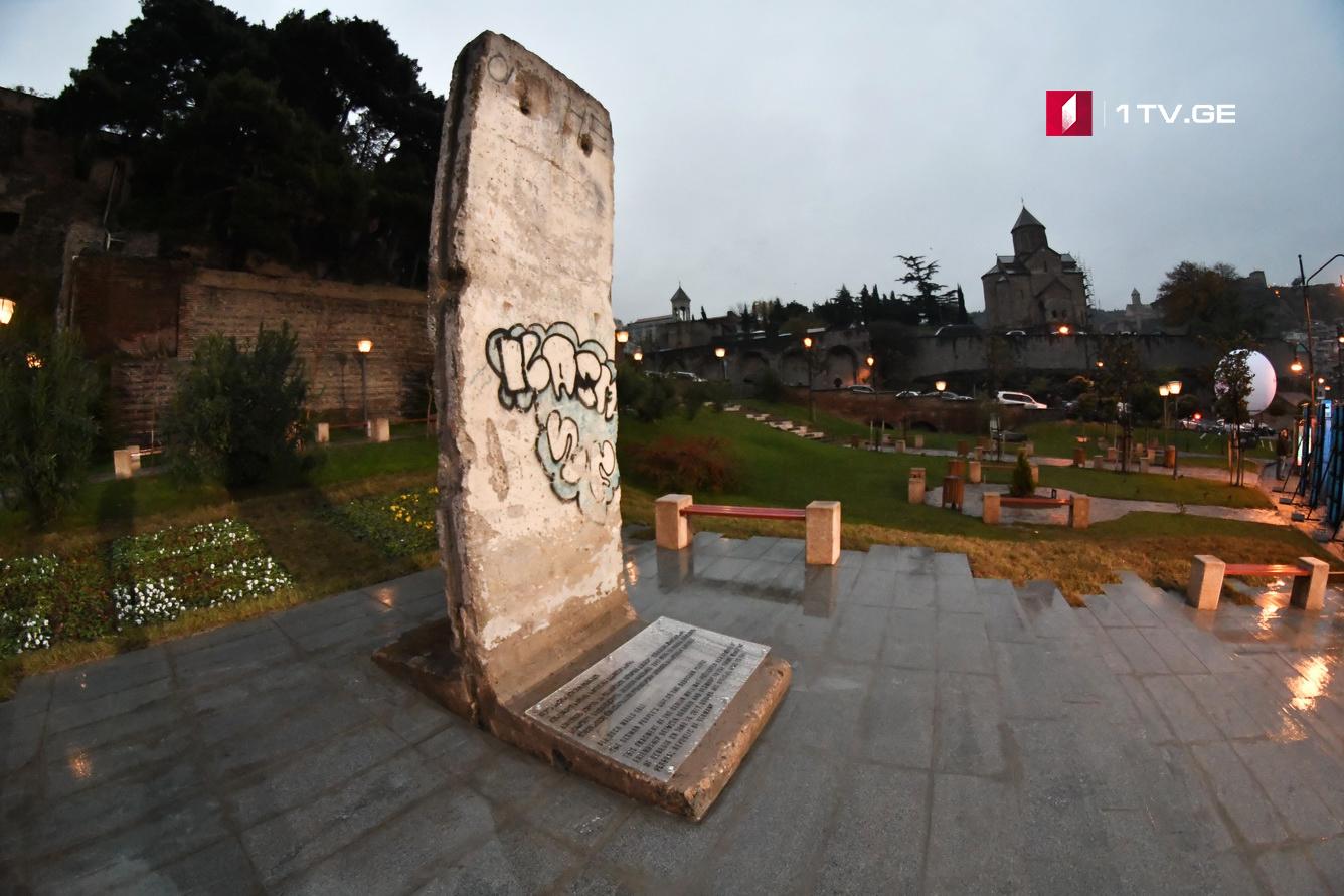 ევროპის მოედანზე ბერლინის კედლის ფრაგმენტი დაიდგა [ფოტოამბავი]
