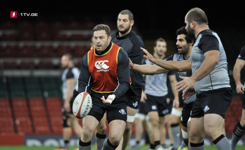 Georgia-Wales rugby match to be held in Cardiff today
