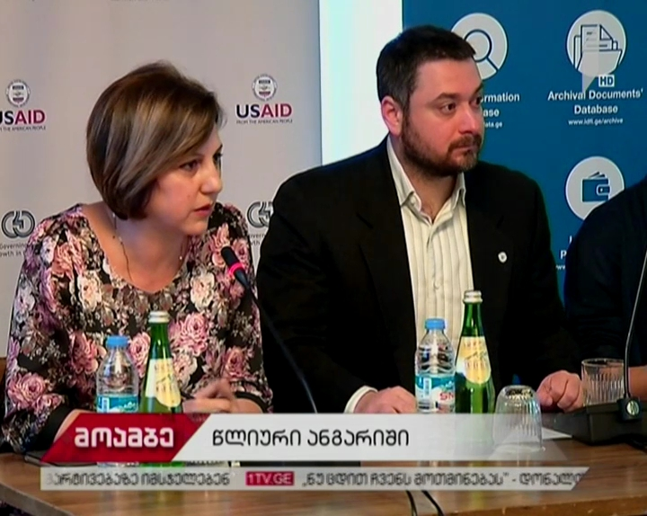 Annual report of USAID and IDFI