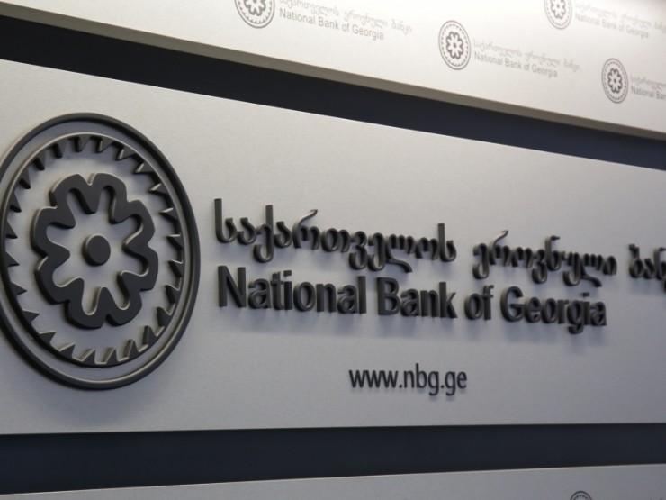 """ეროვნული ბანკი - მოსაზრება, თითქოს """"ბლუმბერგის"""" სისტემაში მხოლოდ ორი ყველაზე მსხვილი ბანკი ვაჭრობს, არასწორია"""