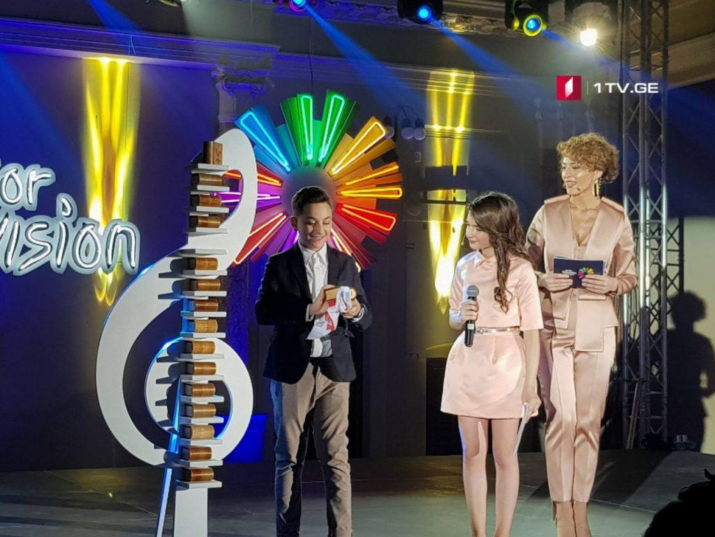 Григол Кипшидзе выступит на детском Евровидении под девятым номером