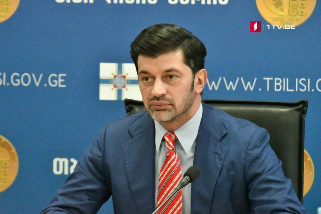 Каха Каладзе – Мы отзовем проект бюджета столицы из сакребуло, так как его представил Давид Нармания и наши приоритеты в нем не учтены