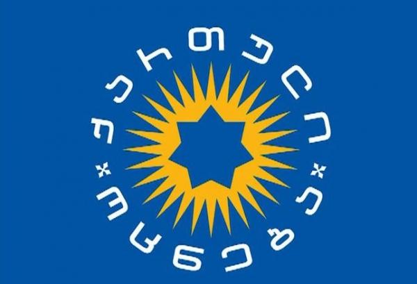 Завтра состоится встреча  руководства «Грузинской мечты» и представителей парламентского большинства