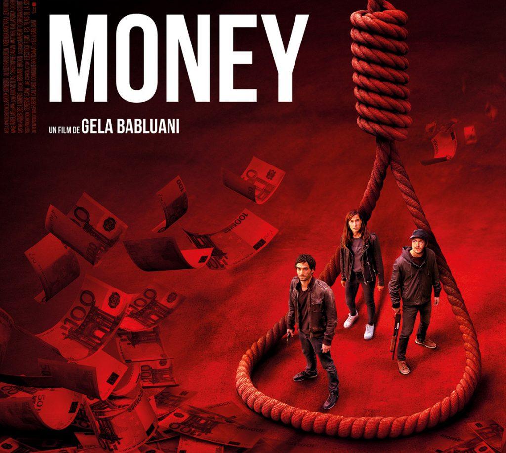 ფული / money