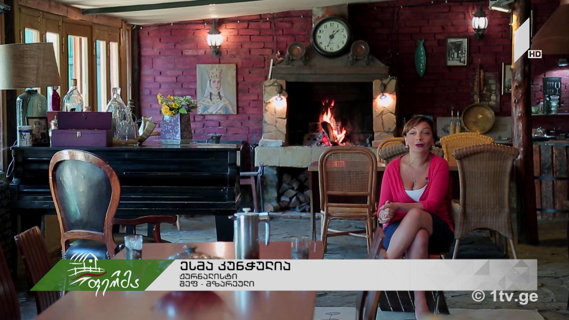 #არტიშოკი წოდორეთის მენიუ - ქალაქელი ცოლ-ქმრის პასტორალური ამბავი #ფერმაში
