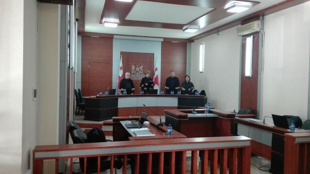 Constitutional Court lifted criminal responsibility for Marijuana consumption