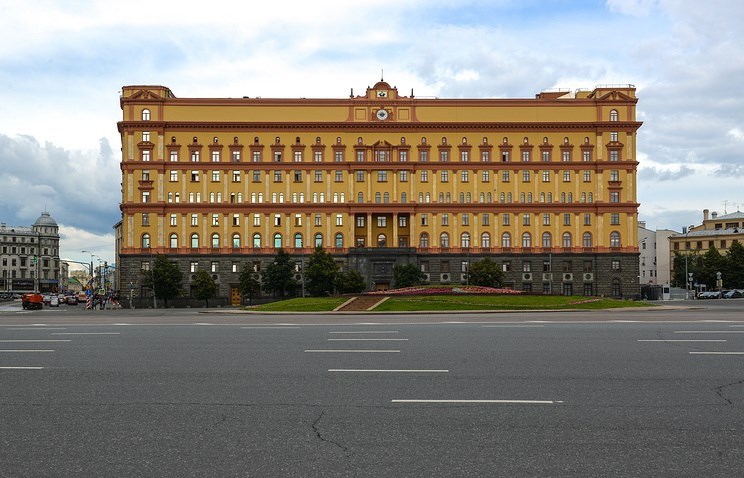 Федеральная служба безопасности России создала базу данных иностранных террористов