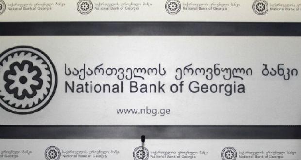 საქართველოს წმინდა საერთაშორისო საინვესტიციო პოზიცია 10,2 მლნ აშშ დოლარით გაუმჯობესდა