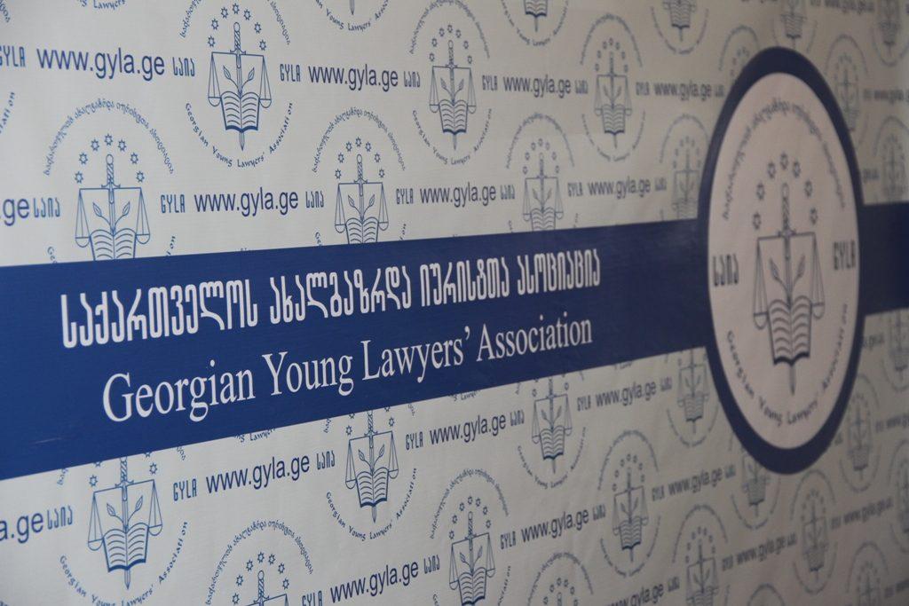საია- ხუთი წლის განმავლობაში სახელმწიფო უწყებების წინააღმდეგ სასამართლოში 382 სარჩელი შევიდა