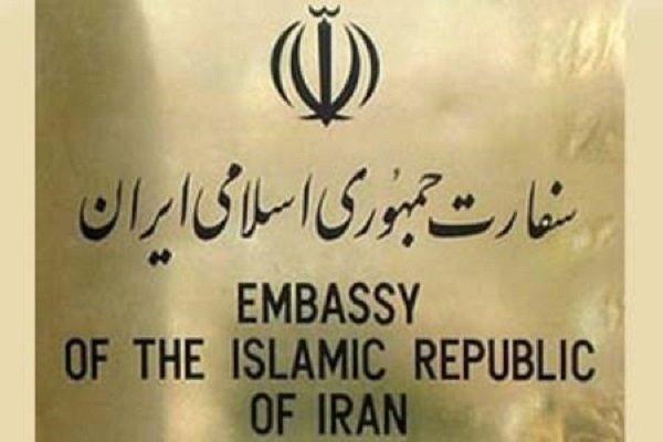 Վրաստանում Իրանի դեսպանությունը նախազգուշացնում է իր քաղաքացիներին, որ Վրաստանում Եվրամիության բնակության իրավունք չեն կարող ստանալ