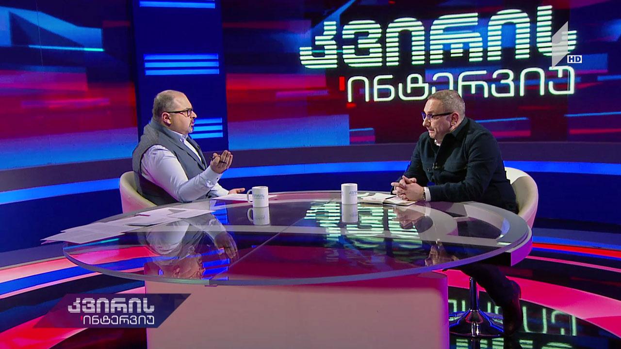 """კვირის ინტერვიუ - ირაკლი აბსანძის სტუმარია ნიკა რურუა - """"ერთიანი ნაციონალური მოძრაობის"""" პოლიტსაბჭოს წევრი #LIVE"""