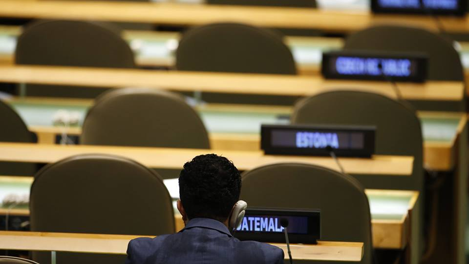 Georgia does not participate in UN voting over Jerusalem status
