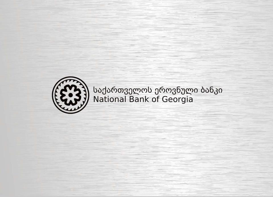 """პარლამენტის საფინანსო-საბიუჯეტო კომიტეტმა """"ეროვნული ბანკის შესახებ""""საკანონმდებლო პაკეტს მეორე მოსმენით მხარი დაუჭირა"""