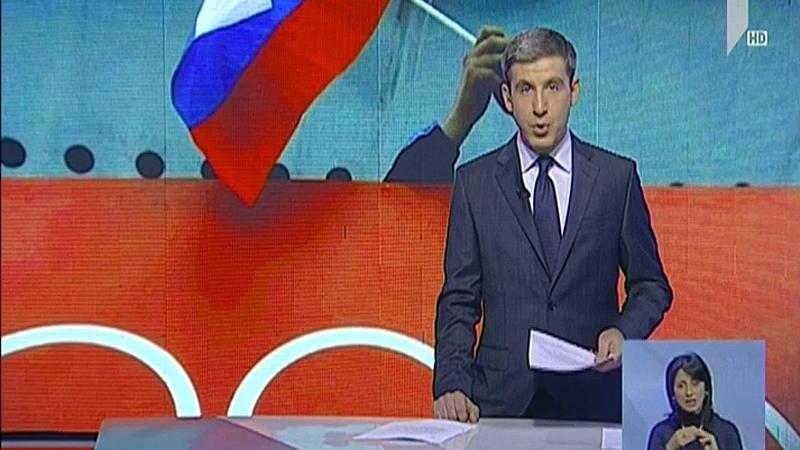 რუსეთს ოლიმპიადაში მონაწილეობა აეკრძალა