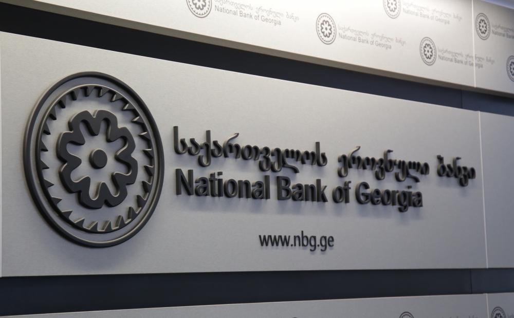 ეროვნულმა ბანკმა რეფინანსირების განაკვეთი 7.25 პროცენტამდე გაზარდა