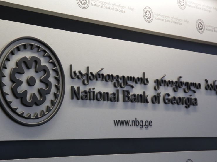 NBG raises 1% rise in refinancing rate to 9.50 %
