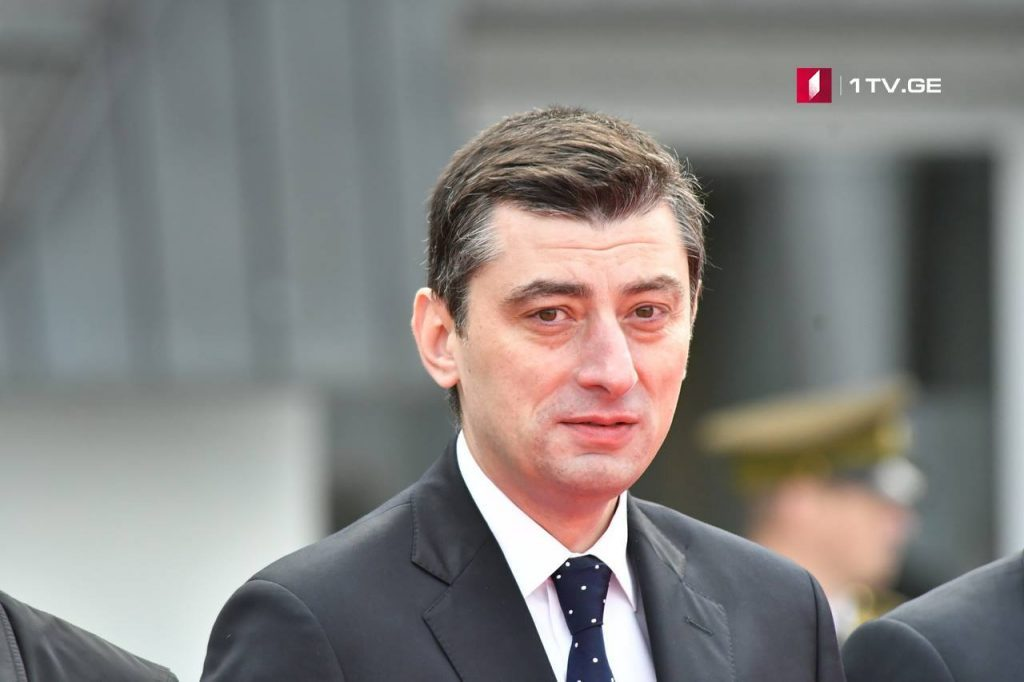 Giorgi Gakharia - Today I'm only the citizen of Georgian