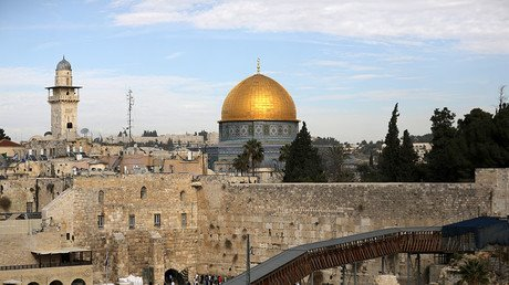 ისრაელის საგარეო საქმეთა მინისტრის მოადგილე - იერუსალიმის დედაქალაქად აღიარებას ათზე მეტი სახელმწიფო აპირებს