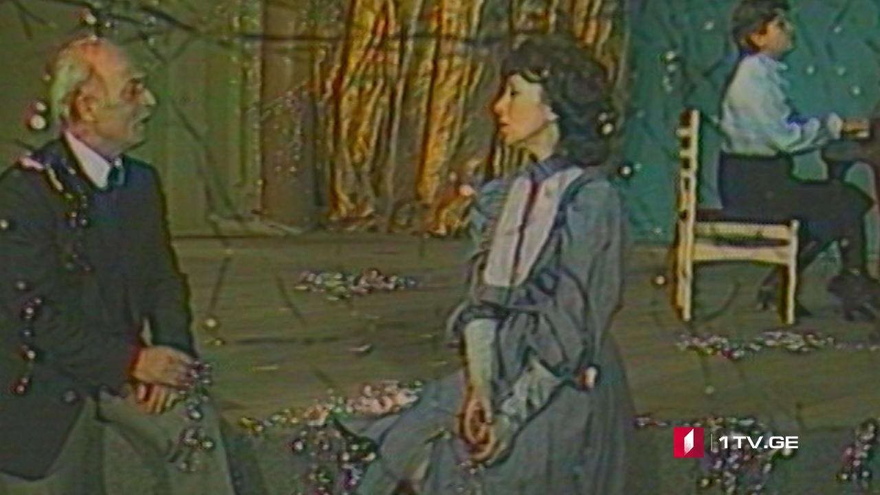 კარლო საკანდელიძე და ნანა ფაჩუაშვილი (1982 წ .)