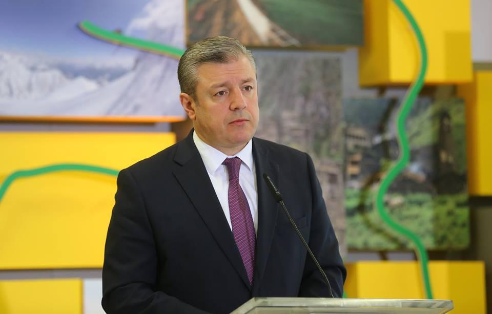 Георгий Квирикашвили – Я уверен, что количество прибывших в Грузию туристов в 2018 году превысит 8 миллионов