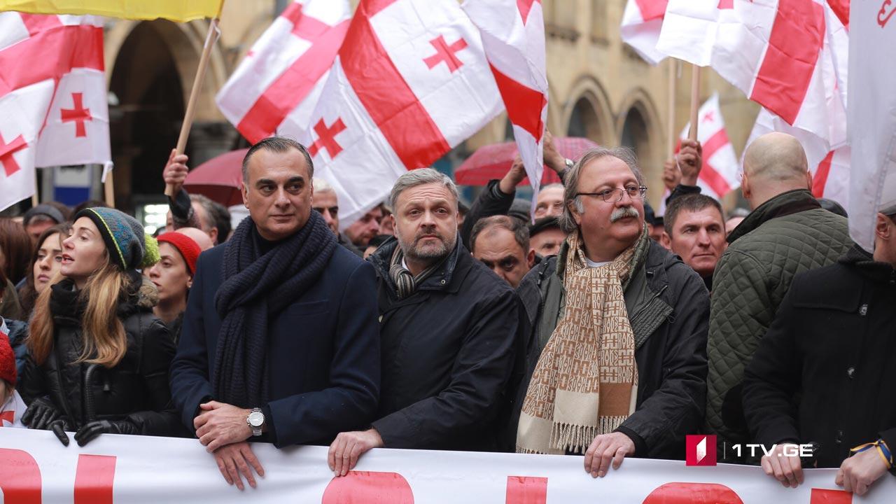 """""""ერთიანი ნაციონალური მოძრაობის"""" აქცია თბილისში"""