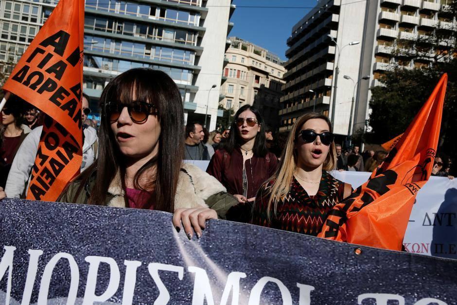 საბერძნეთში 24-საათიანი საყოველთაო გაფიცვაა