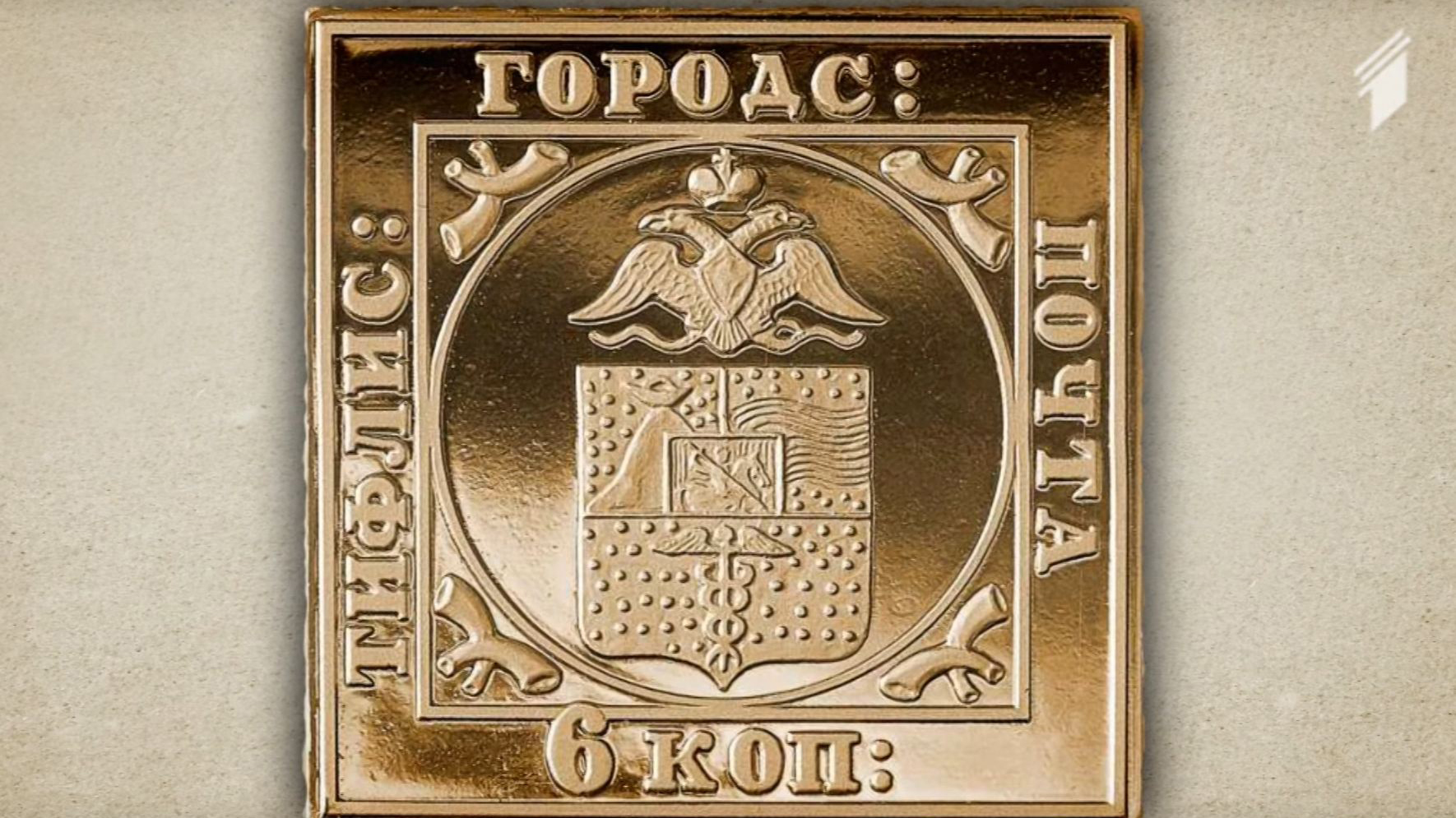 ქართული მარკა