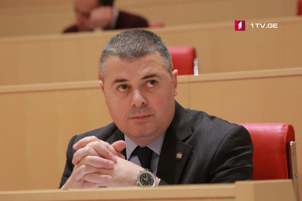 MP Otar Danelia – Political Crisis is Brewing in Martvili
