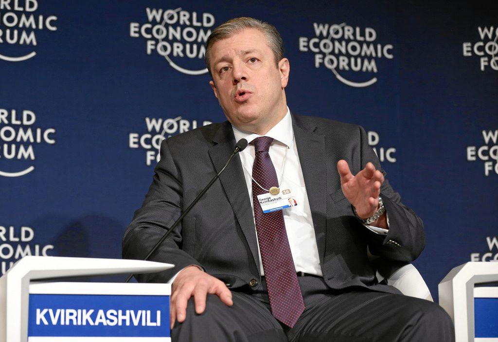 Giorgi Kvirikaşvili Davosda, Dünya İqtisadi Forumda iştirak edəcək