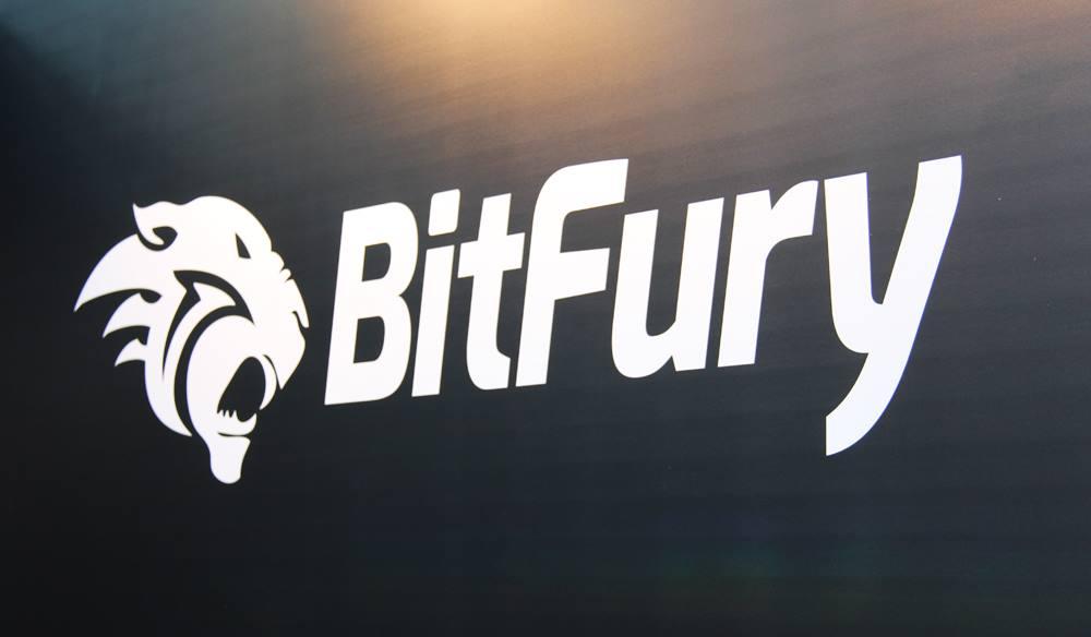 კომპანია Bitfury-ის წარმომადგენლობა საქართველოში განცხადებას ავრცელებს