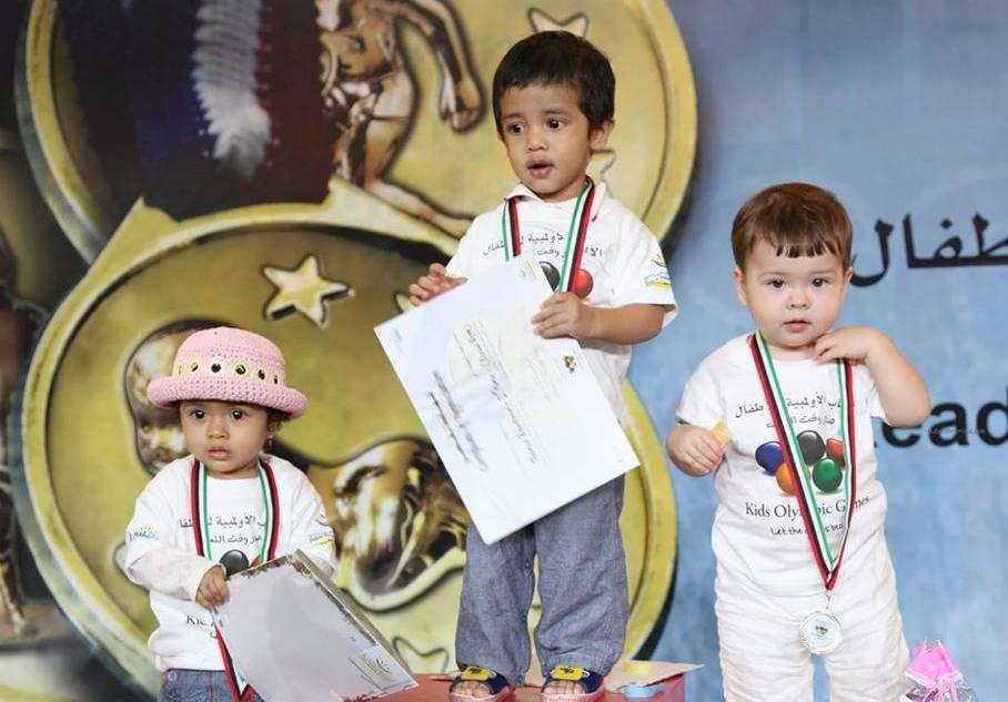 ბაჰრეინში ორიდან ოთხ წლამდე ბავშვებს შორის ოლიმპიადას მოაწყობენ