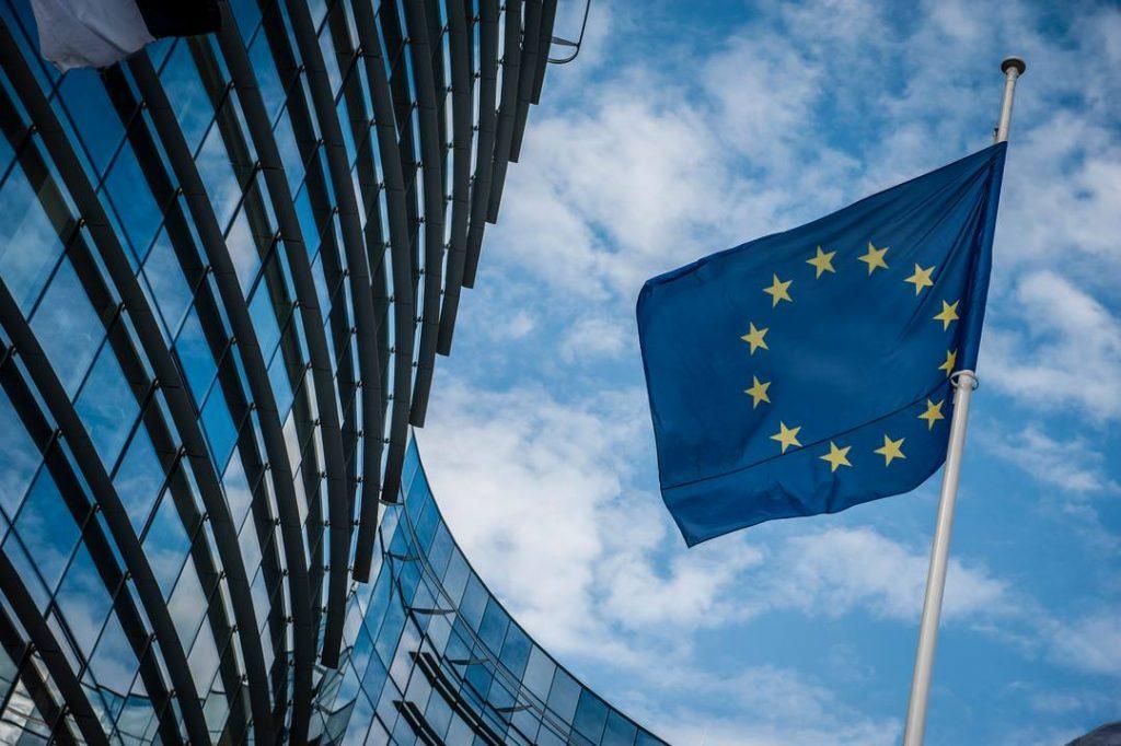 Еврокомиссиa, Румынтәылa aӡбaрaтә реформa aиҭaхәaҧшрa иaбжьaнaгоит